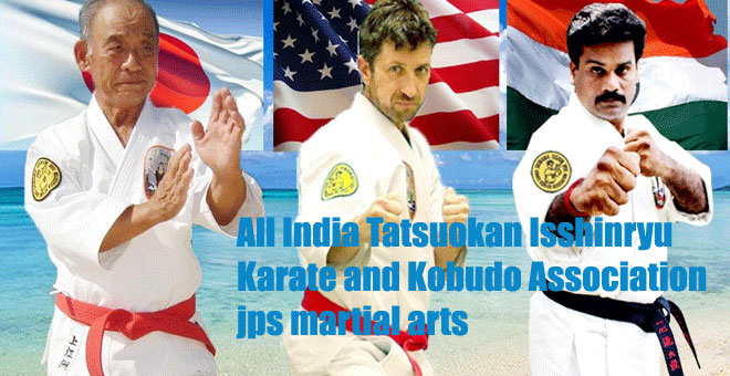 jps martial arts